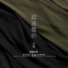 褶皱雪纺●加厚军绿、黑色设计师款三宅一生褶皱弹力雪纺面料布料