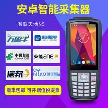 巴ERP马帮旺店通盘点机PDA数据采集器仓储物流管理二次开发4G手持安卓全网通C5000L世麦