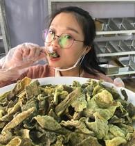 海鲜海苔即食紫菜儿童零食健康炒饭海苔碎40g喝醉滴猫原味烤海苔