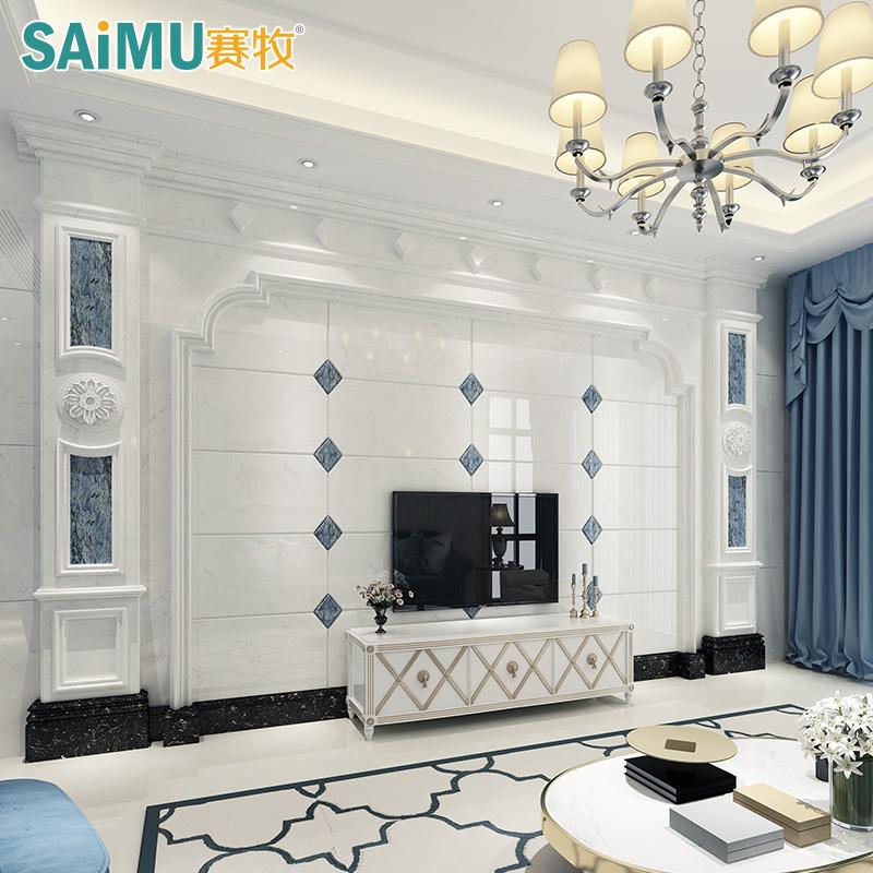 saimu欧式瓷砖影视墙