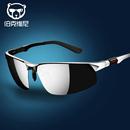 太阳镜男士偏光眼镜2017新款个性墨镜眼睛潮人长脸驾驶开车司机镜