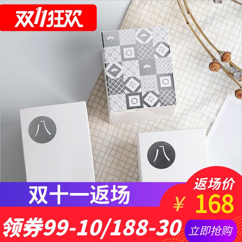 【3盒装】umtea花茶礼盒8X3包装花果茶水果茶果粒茶水果干茶果茶