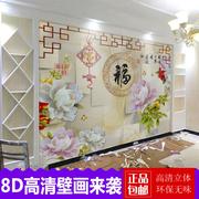 电视背景墙壁纸5d立体简约现代客厅大气新中式家用影视墙布8d壁画