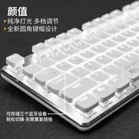 蓝牙游戏键盘
