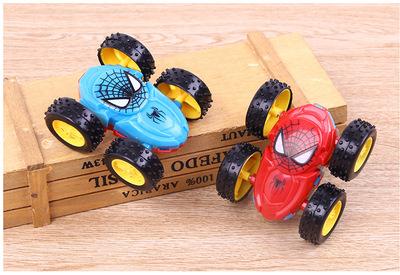 微商引流地摊五元以下儿童小玩具 幼儿园开学礼物小礼品批發