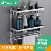 浴室置物架免打孔卫生间太空铝淋浴房双层三层洗澡间2层卫浴挂件图片