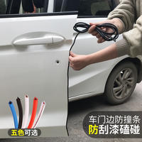 Car door anti-collision stick invisible universal door anti-scratch anti-scratch body protection tape decoration supplies