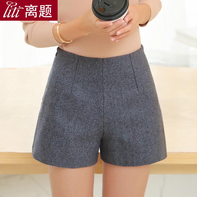 裤子冬款女呢