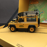 Almost Real looks like a real 1:43 Land Rover Defender 90 Camel Cup car model off-road alloy collection gift