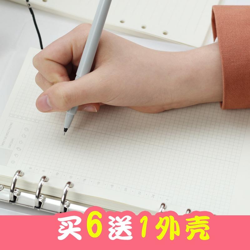 笔记本a6 6孔