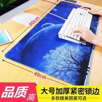 加大环保橡胶布韩版鼠标垫创意电脑鼠标垫卡通鼠标垫可爱鼠标垫