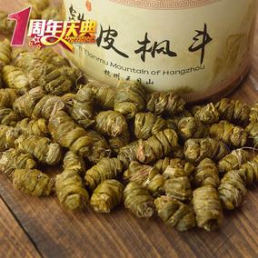 正品铁皮石斛养生茶粉霍山近野生铁皮枫斗颗粒干条风斗特级250克