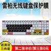 雷柏无线键盘e9070