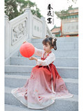 Children's Hanfu girls costumes super fairy Qi chest skirt Chinese style retro dress female treasure costume spring and summer Hanfu
