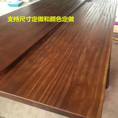 松木木板定制 吧台餐桌实木桌面板长方形原木厚木板定做圆形diy