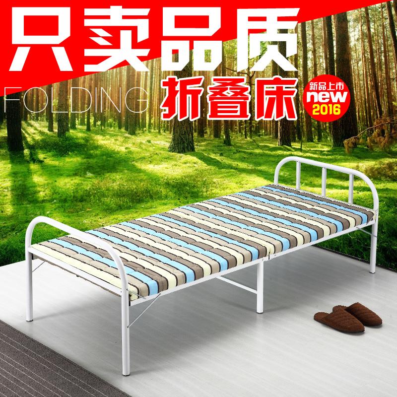 单双人折叠床
