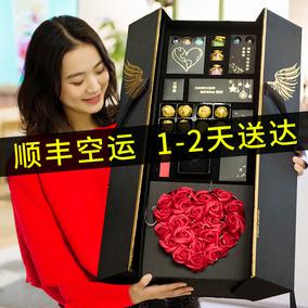 情人节礼物送女友女朋友生日媳妇女生创意实用情侣浪漫表白香皂花