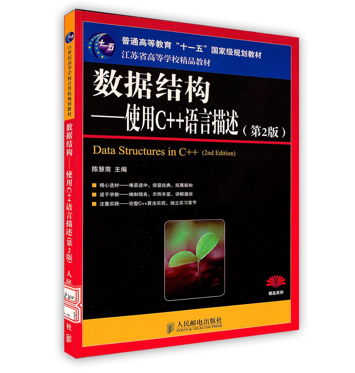 Компьютерная литература Артикул 43144900356