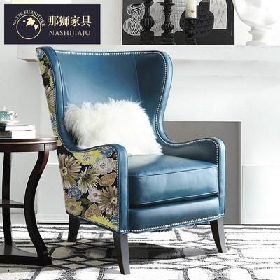 单人沙发老虎椅客厅卧室真皮沙发小户型简约休闲美式乡村沙发椅