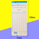 Microcomputer-specific punch card time attendance card attendance machine card clock special paper Universal attendance card paper