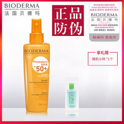 Bioderma/贝德玛皙妍倍护防晒喷雾SPF30+ 200ml防晒霜