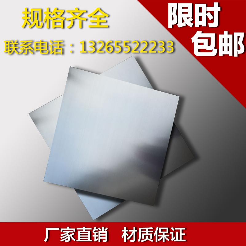 Листы стальные Артикул 558252624183