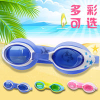 Summer children's swimming goggles big box waterproof anti-fog HD boys and girls swimming goggles goggles swimming glasses equipment