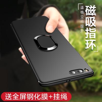 小米4手机套