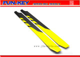 Fen Ji FK 4650 helicopter carbon fiber large paddle H6101C 600MM Yatuo 600 applies