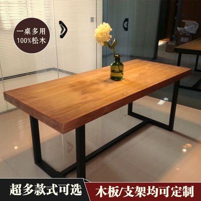 美式实木餐桌咖啡桌酒店桌长条办公洽谈桌6,8人长方形大饭店桌椅谁买过的说说
