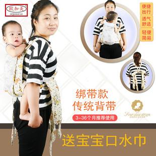 广东传统四爪婴儿背带简易布背娃带小孩双肩后背宝宝四季通用老式