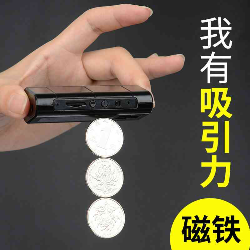 微型取证超长录音笔高清专业待机超小远距降噪防隐形防窃听迷你器