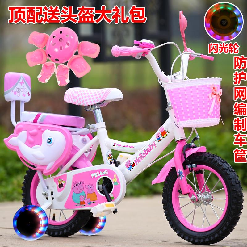 特价儿童自行车