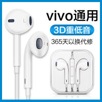 Applicable to X9 X7 X6plus X20 y67 love soka Vivo headphones original authentic in-ear earplugs