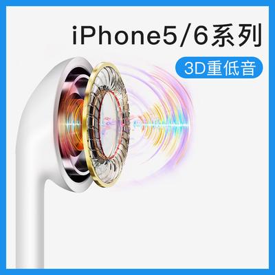 原裝正品蘋果耳机iPhone6/5s/4/6s/6plus手机通用线控带麦入耳式ipad有线重低音听歌