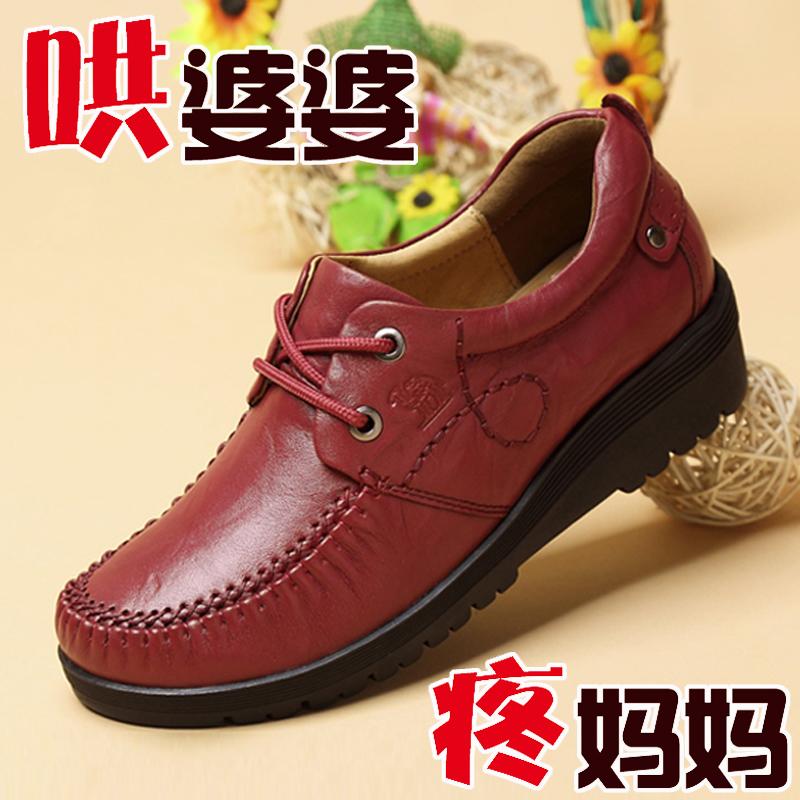 骆驼女鞋2019新款妈妈鞋软底女真皮正品加绒红色皮鞋秋冬中年单鞋