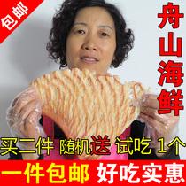 200g手撕即食舟山宁波特产海鲜干货零食小吃果木烤丝碳烤鱿鱼丝