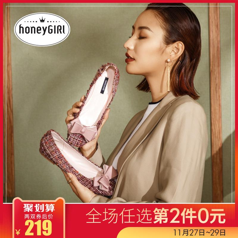honeyGIRL2018秋季新款女鞋格子纹浅口单鞋平底鞋女平跟鞋懒人鞋