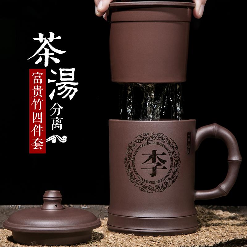 富贵竹茶杯