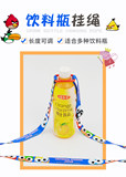Drink bottle with Sesame Street drink with water bottle kettle with mineral water belt with convenient water bottle butt rope hanging