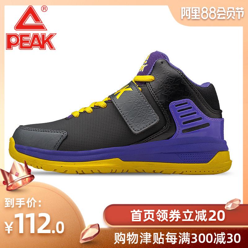 匹克儿童篮球鞋男女防滑童鞋儿童跑步鞋青少年休闲运动鞋DA640010
