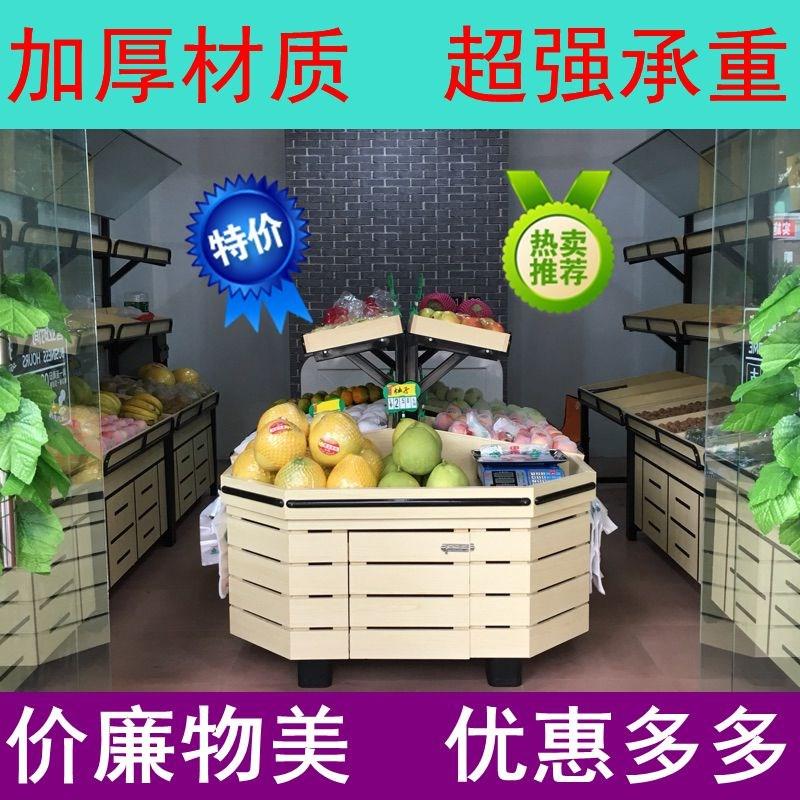 木质水果货架展示架水果店多功能水果架蔬菜货架水果架子