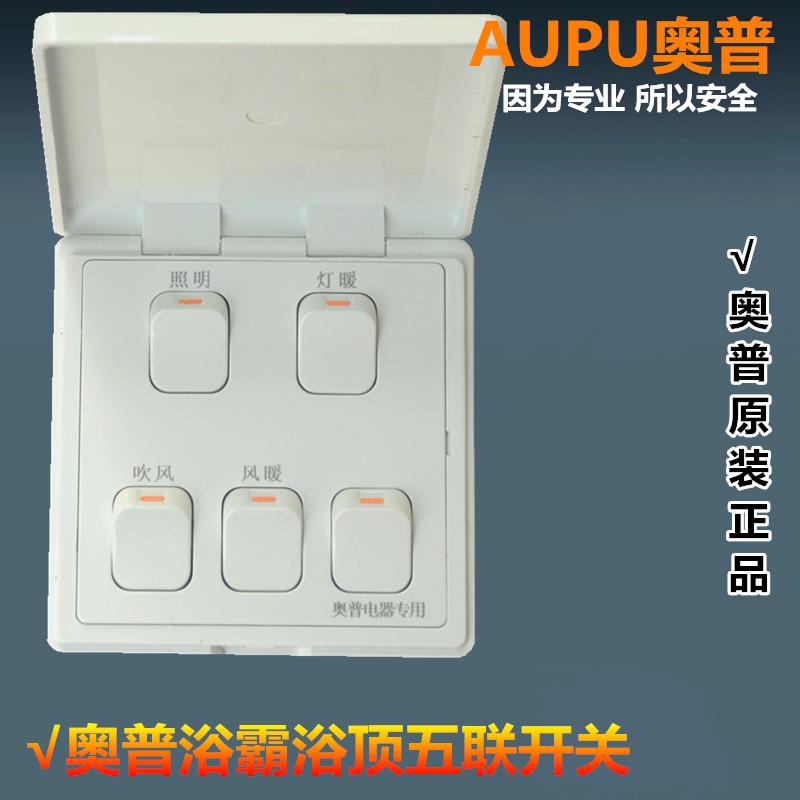 Выключатели для ванной комнаты Артикул 574819454844
