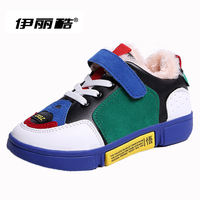 Children's shoes boys sports shoes autumn and winter 2018 new Korean version of the two cotton tide breathable mesh shoes children's casual shoes