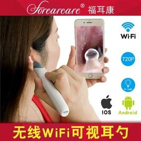 福耳康可视耳勺高清无线wifi掏耳勺挖耳勺神器发光耳勺采耳工具