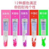 Pet Nail Set Dog Cat Nail Set Cat Claw Set Teddy Bear Orange Cat 20 Test Tubes Glue