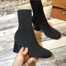 2018新款袜子靴网红瘦瘦靴百搭弹力短筒针织粗跟毛线短靴女靴女鞋