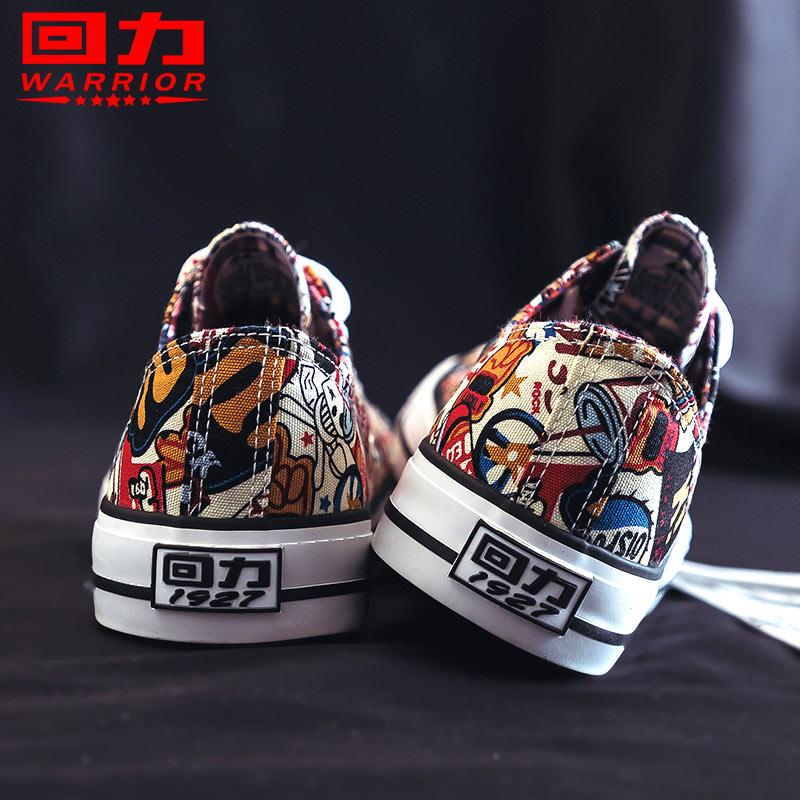 回力帆布鞋男鞋秋季2019新款潮鞋板鞋联名offwhite樱花低帮布鞋男