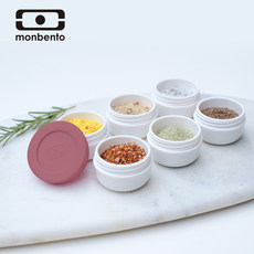 French monbento sauce cup pudding cup yogurt cup colorful portable mini plastic sauce sealed box pill box