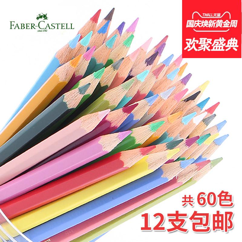 色盒装铅笔